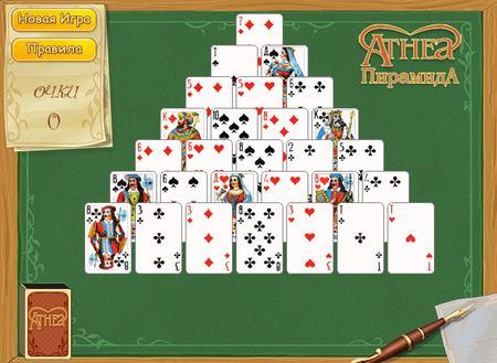 пирамида по пасьянс карты играть три